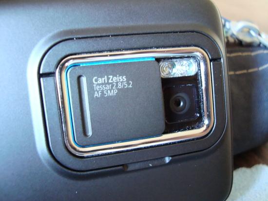 Proteção da câmera aberta